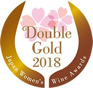 Sakura 2018 Doble Gold - Logo