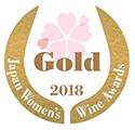 Sakura 20108 Bronze - Logo