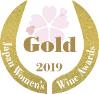 Sakura Gold 2019 - Logo